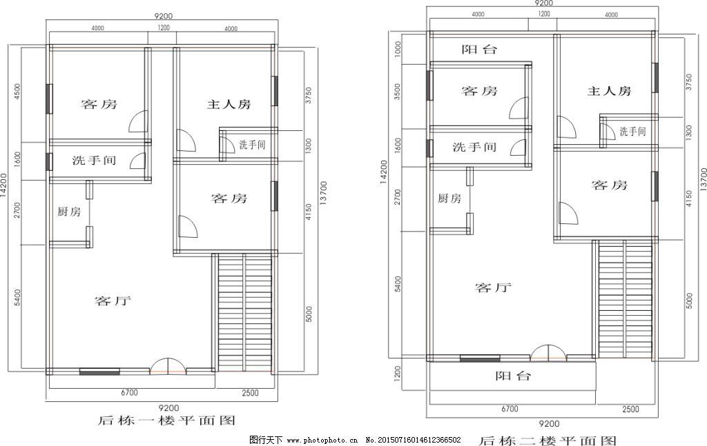 房子平面图图片