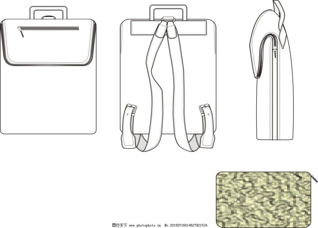背包手包手绘图
