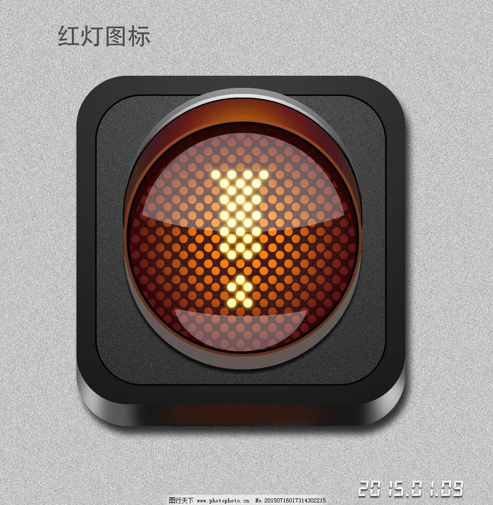 红灯 model 711 2电路图