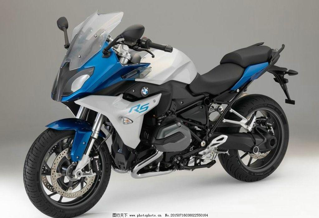 摩托车 宝马摩托车 进口摩托车 摩托车高清 机车 摄影 现代科技 交通