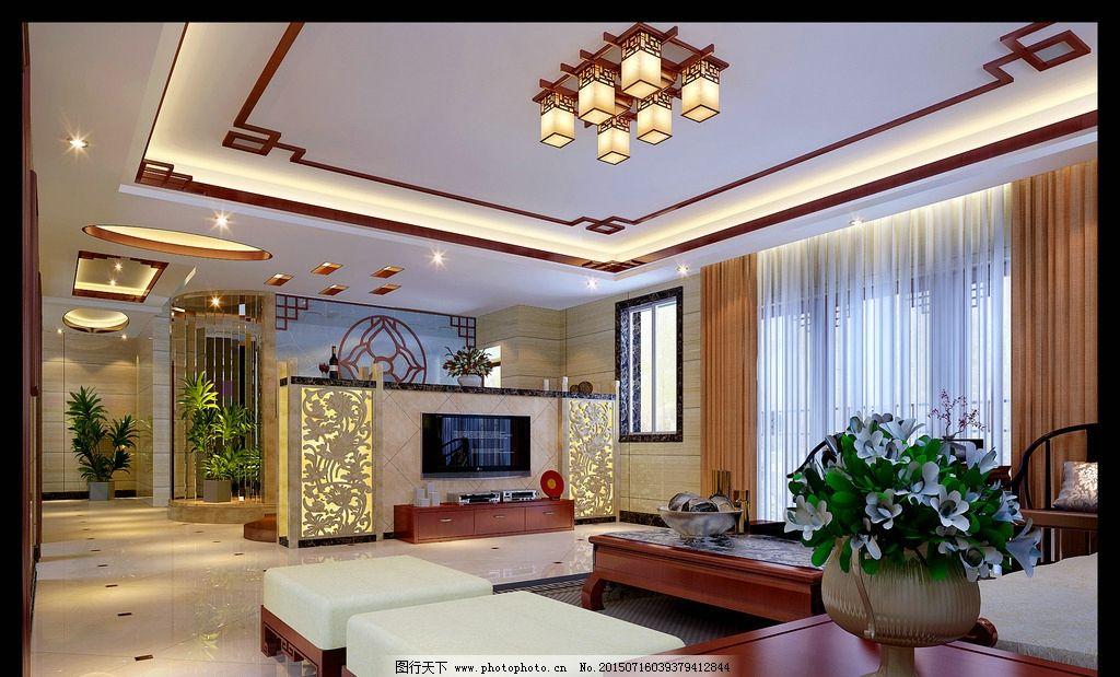中式客厅装修效果图图片图片