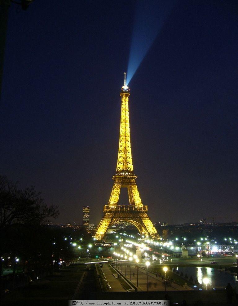 艾菲尔铁塔夜景