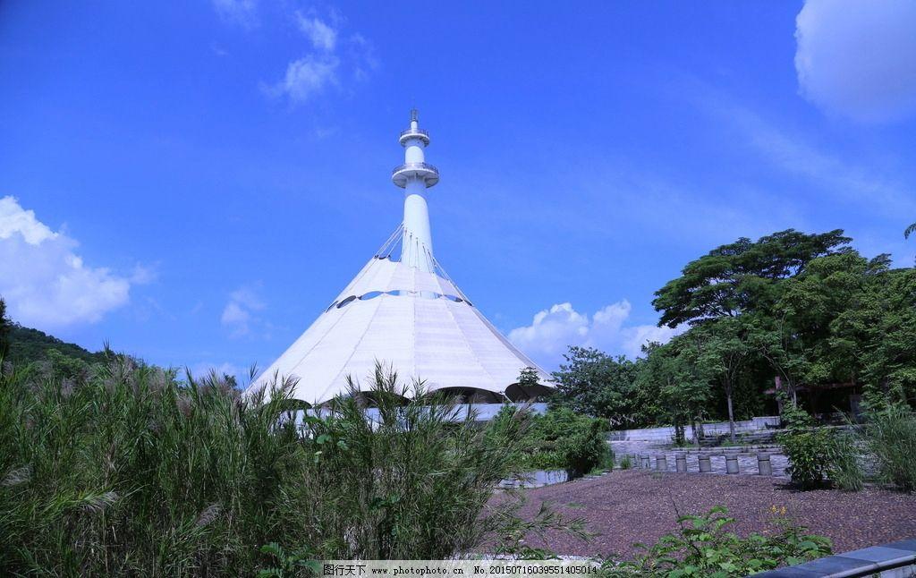 广东 中山 观光塔 地标 景观 摄影 建筑园林 园林建筑 72dpi jpg