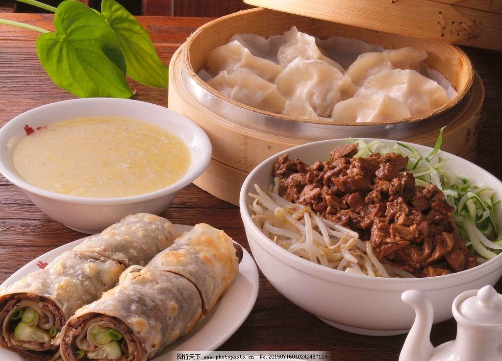 中式早餐图片