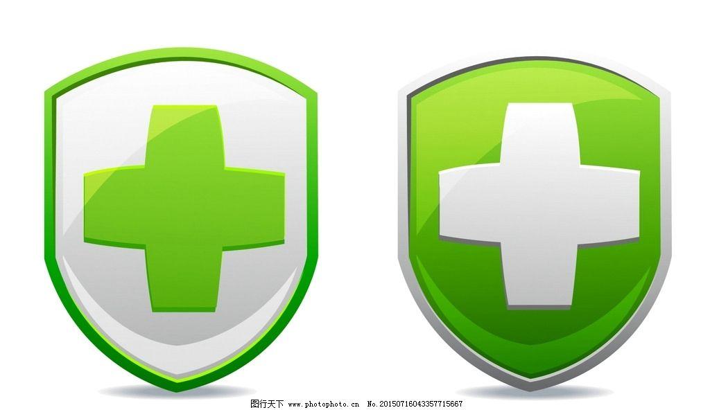 医疗保护 安全 卫士 环保 绿色 标志图标 其他图标