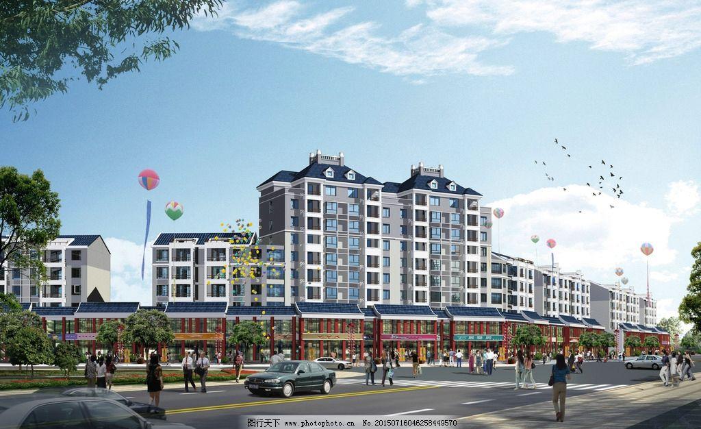 房地产效果图图片,建筑 住宅 小高层 单体 小区 中式