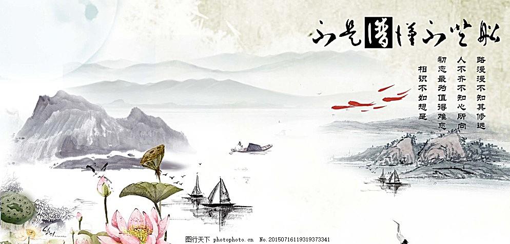 江山风水画 水墨 船 荷花 仙鹤 意境 城市建筑 文化艺术 传统文化