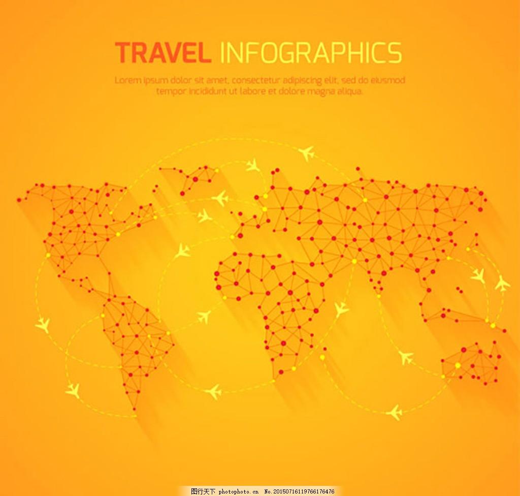 世界旅行地图