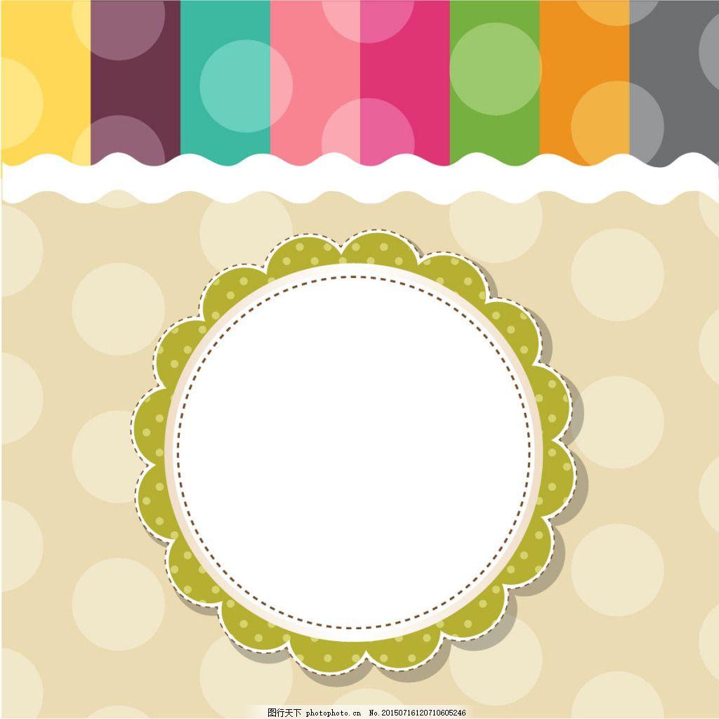 圆形花边设计素材 边框 相框 白色