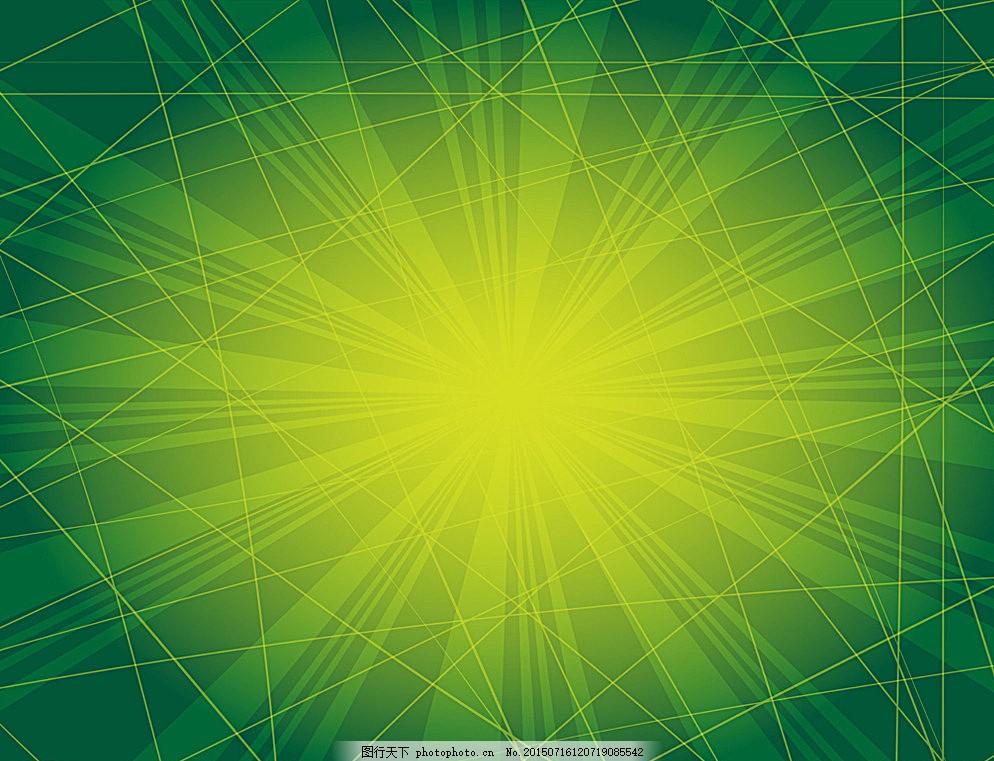 时尚背景 放射背景 绿色 科技 抽象 时尚 放射 质感背景 纹理背景