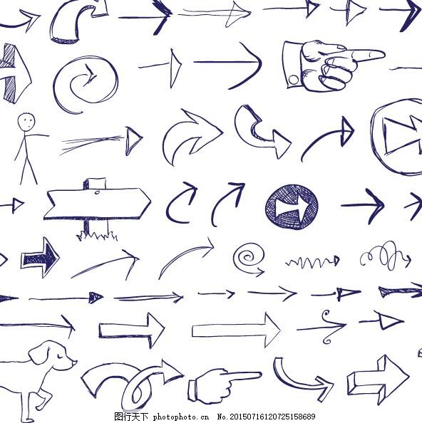 手绘箭头 方向 狗 手指 矢量 铅笔效果 立体 白色