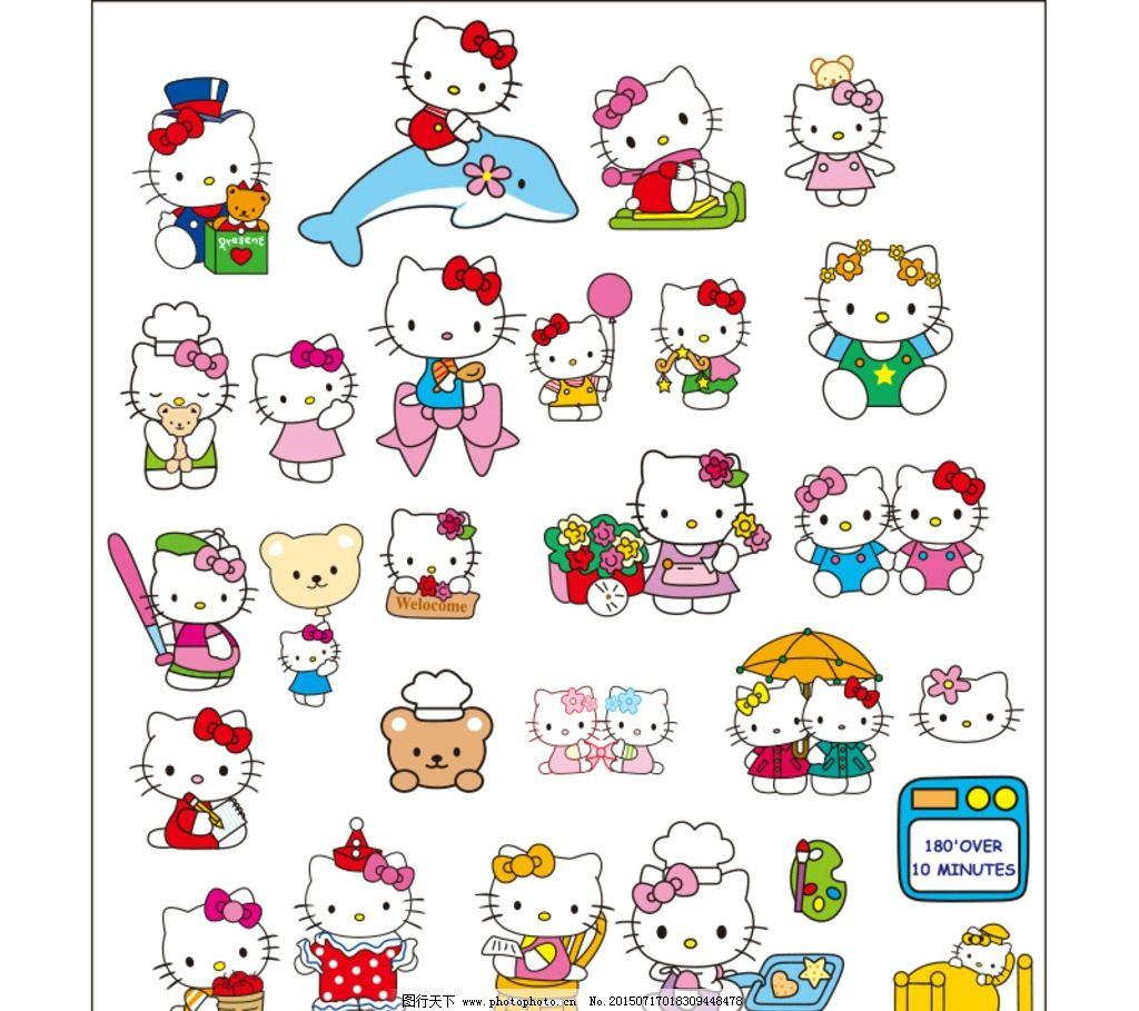 矢量文件 卡通猫 雨伞 卡通裙子 矢量图库 设计 动漫动画 动漫人物 ai图片