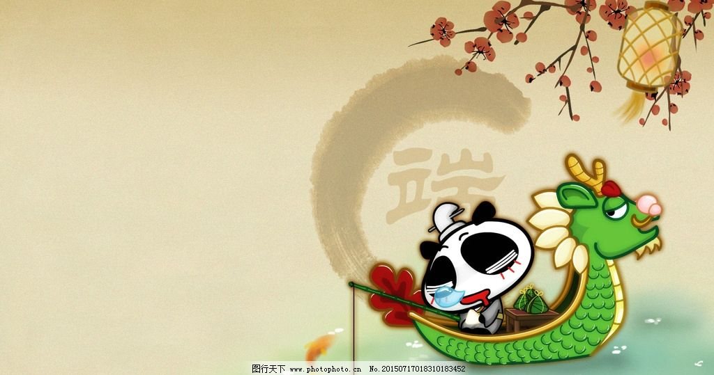 可爱的动画熊猫图片