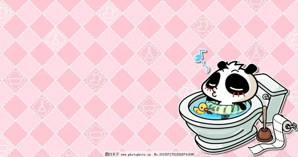 马桶图片_动漫人物_动漫卡通