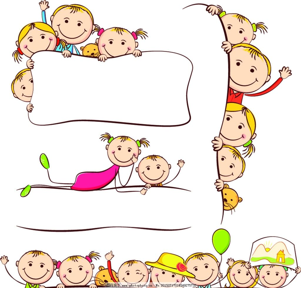 卡通儿童画图片_动漫人物