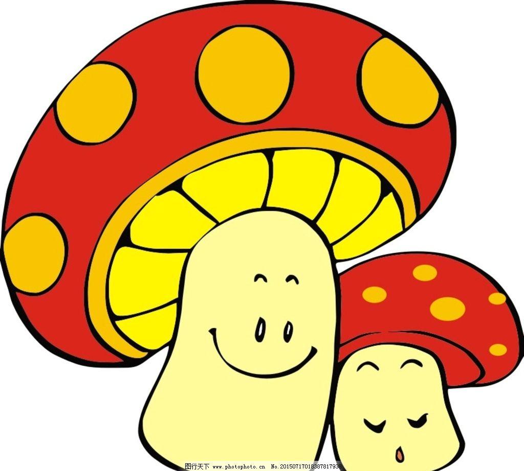可爱卡通蘑菇