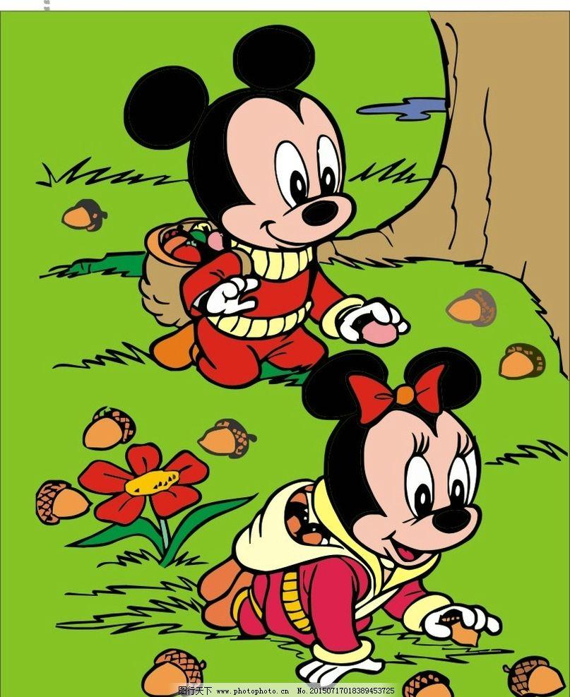 榛子 草地 花朵 树木 童年 动画 可爱 cdr  设计 动漫动画 动漫人物