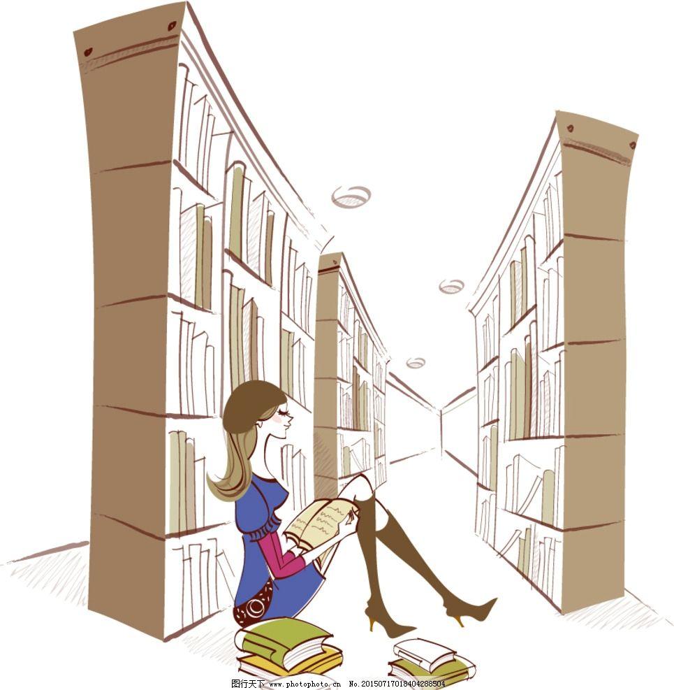 动漫卡通 风景漫画  图书馆女孩 女孩在图书馆 女孩在看书 图书馆看书