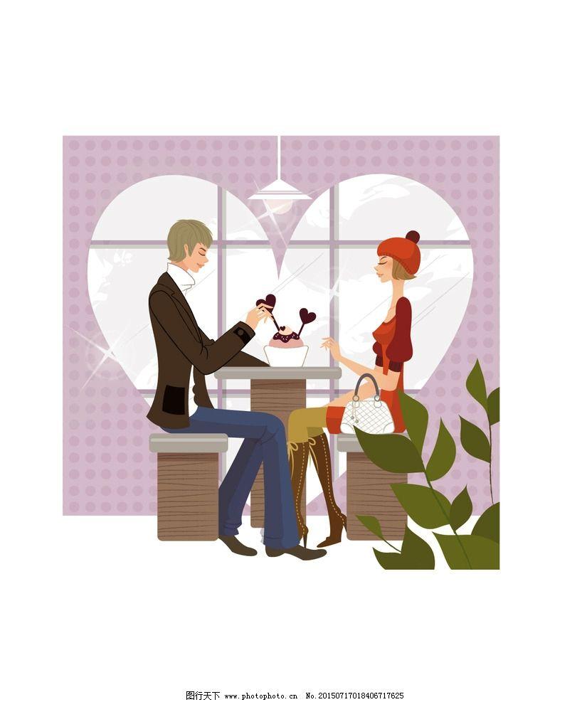 情侣约会插画图片