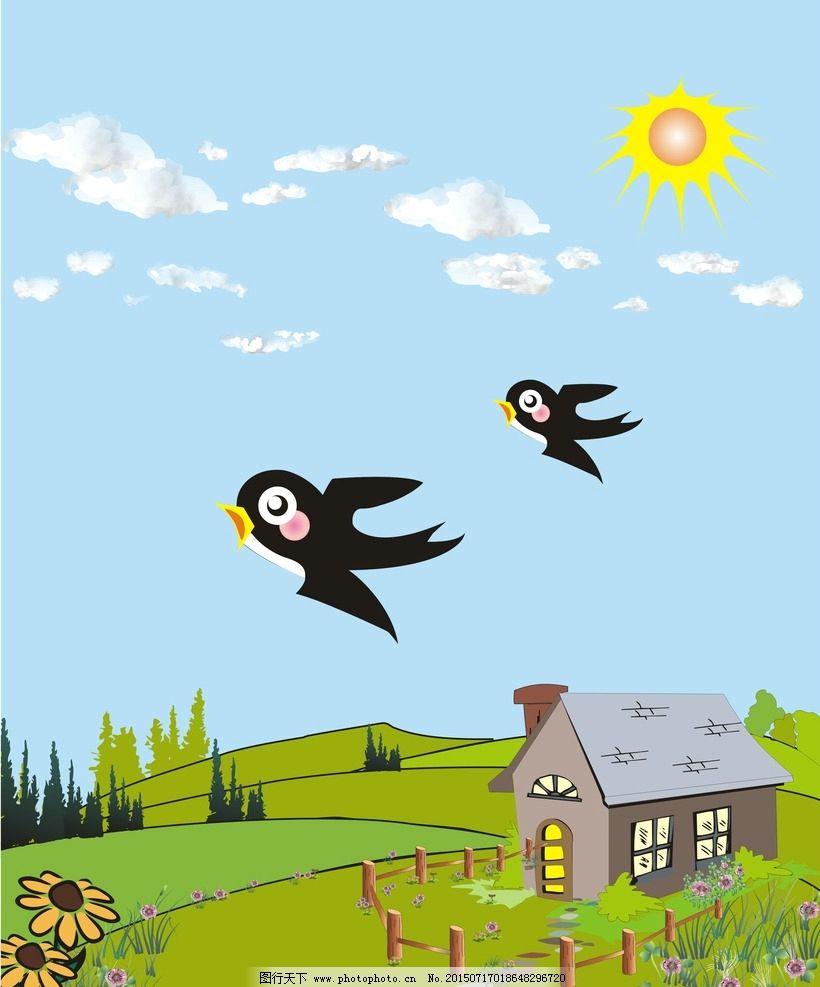 卡通 动画 动漫 手绘 可爱小鸟 动物 鸟 卡通动物 房子 树 花园 太阳