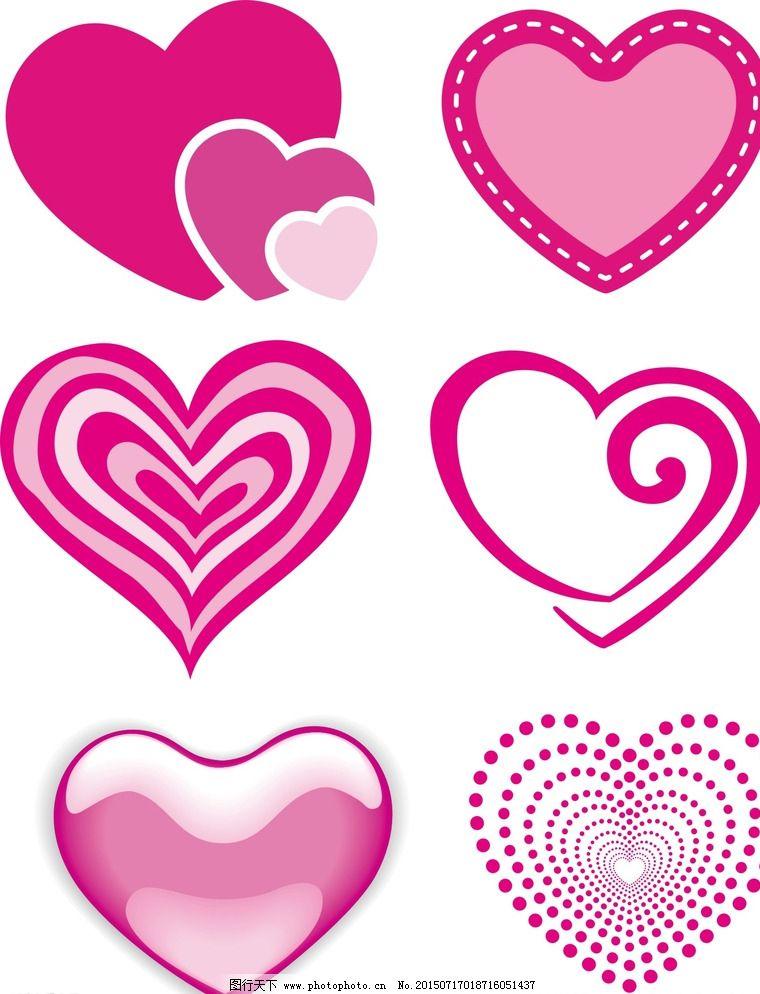 粉色心形 素材图片