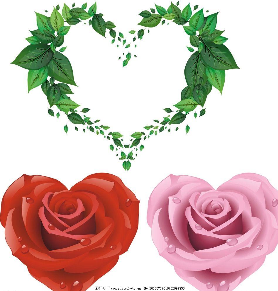 心形玫瑰花 树叶 粉玫瑰 广告设计 红玫瑰 红色 花草 花矢量素材