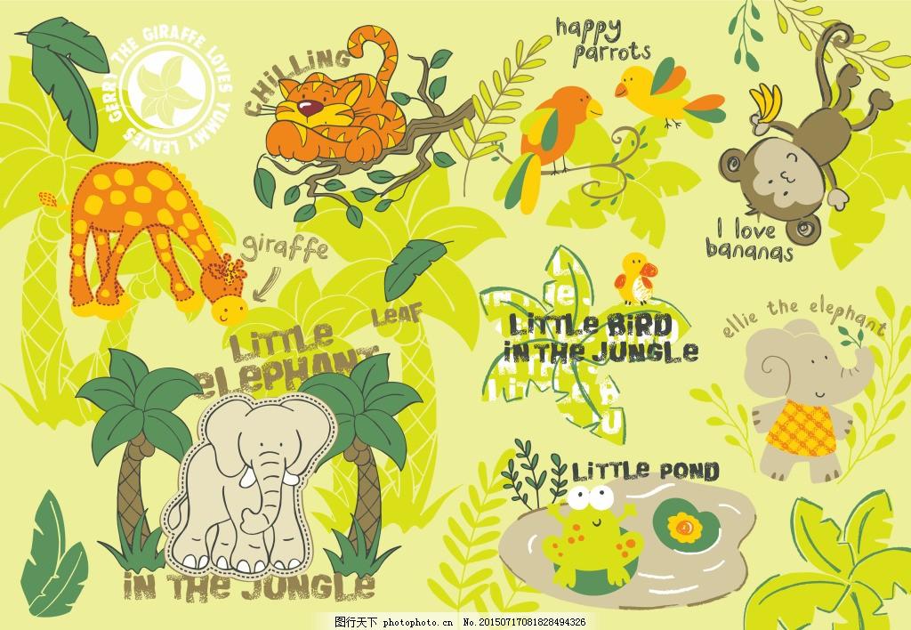 动物世界可爱森林王国海报矢量图