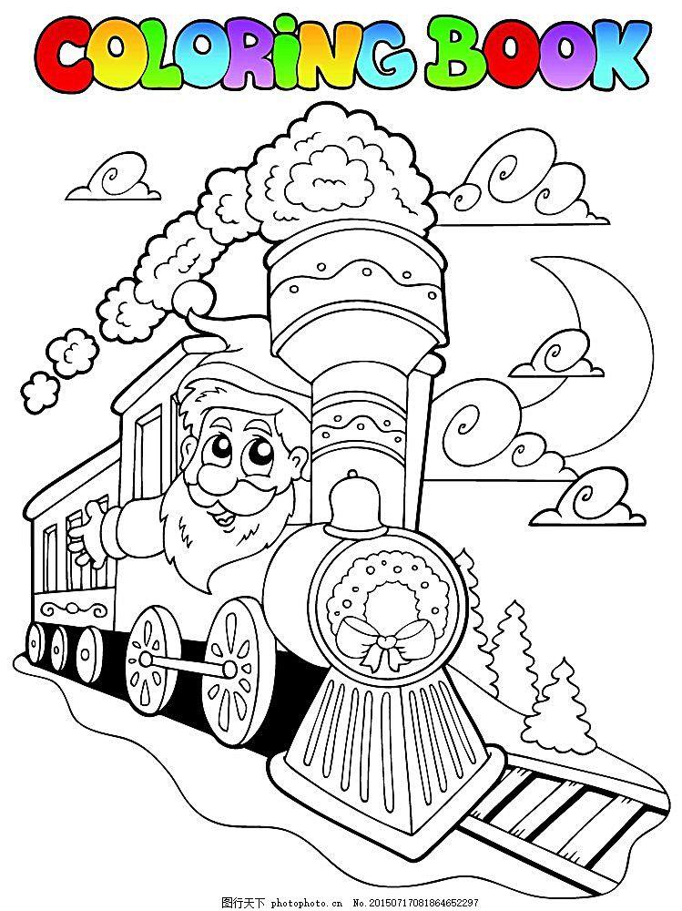 卡通漫画 儿童插画 卡通插画 儿童简笔画 着色书 填色书 陆地动物