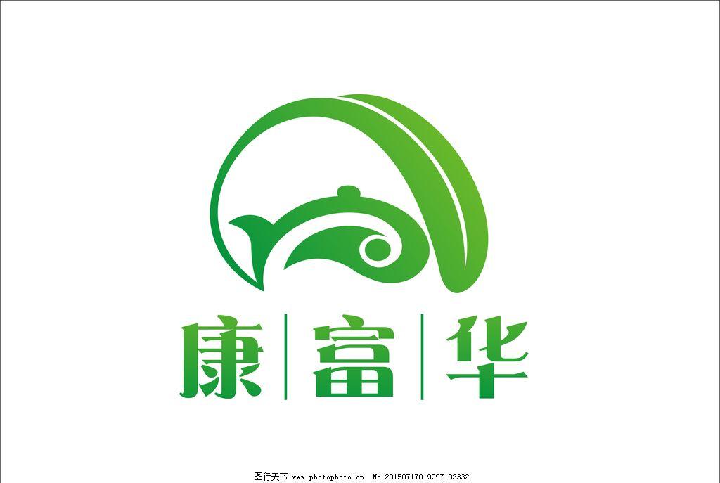 茶叶 茶壶 绿色 健康 文化 天然 设计 标志图标 企业logo标志 cdr