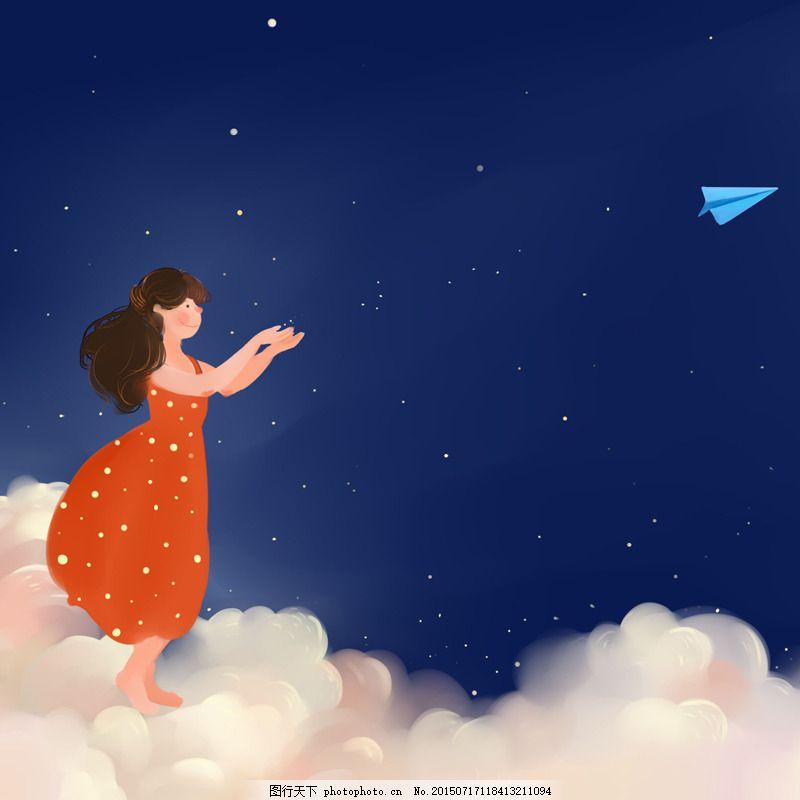 扁平促销推广主图背景图 卡通 手绘 psd 蓝色