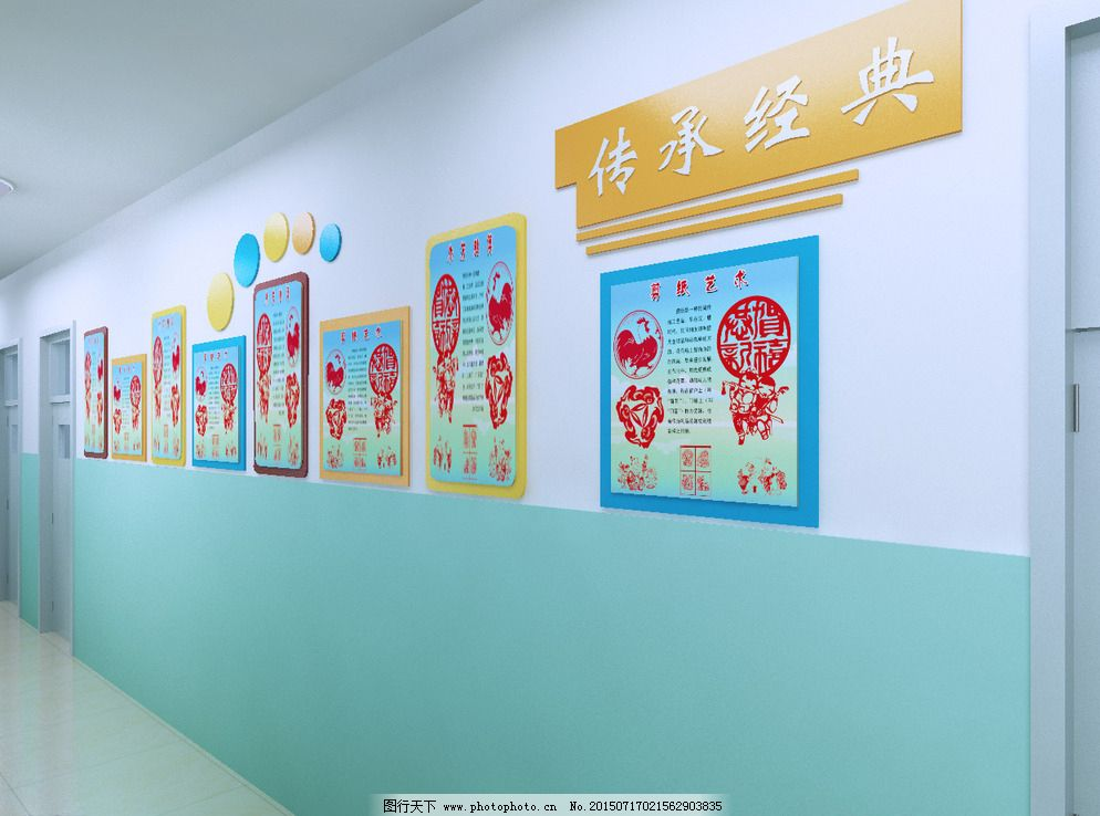 300dpi 3d设计 max 楼道文化 设计 书法 文化长廊 文化墙 校园文化 校