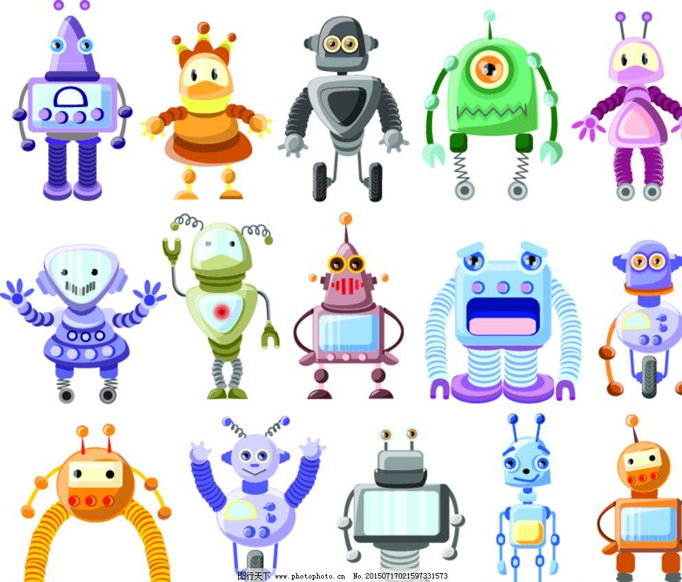 卡通机器人 科技时代 设计