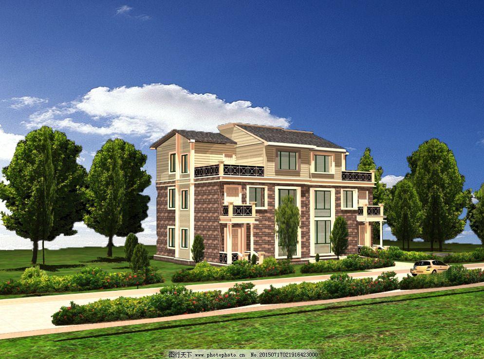 3d设计 max 别墅 建筑 街道 模型 设计 室外 室外模型 别墅 室外 建筑