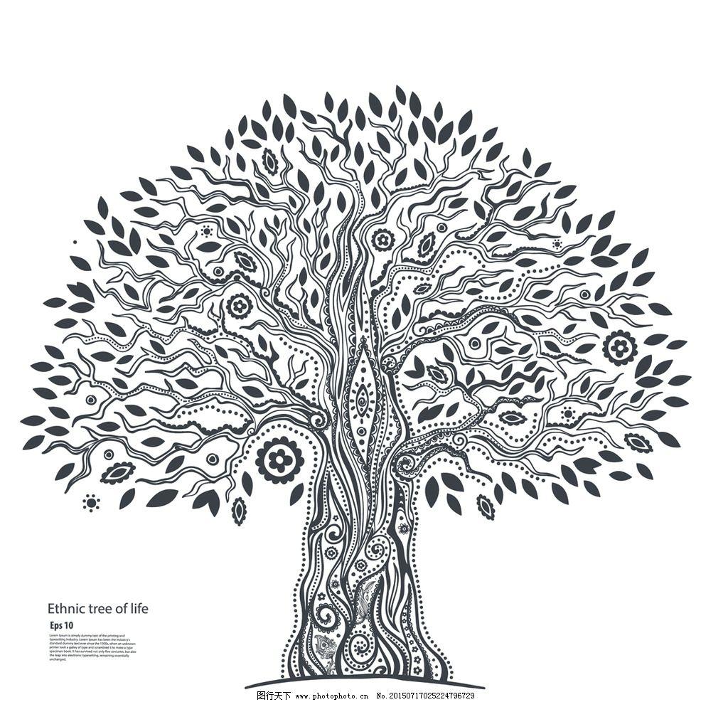 树木 树叶 树木剪影 轮廓 手绘树木 树木贴图 植物 生物世界 矢量 eps图片