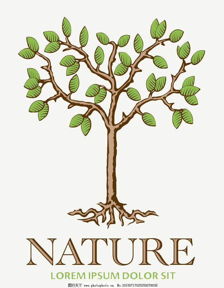 树木手绘简单图片