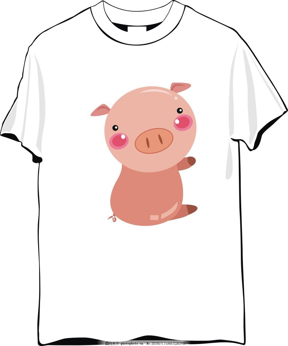 小猪t恤 动物图案t恤 可爱t恤 白色 涂鸦 手绘 彩色 卡通 矢量图 小