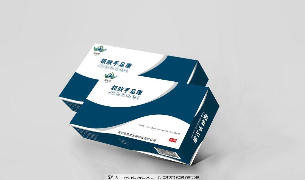 极肤院药品包装系列包装 展开图图片_包装设计_广告