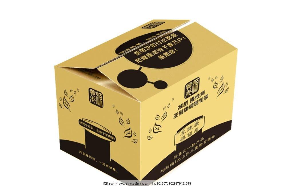 纸箱包装 快递纸箱 牛皮纸箱