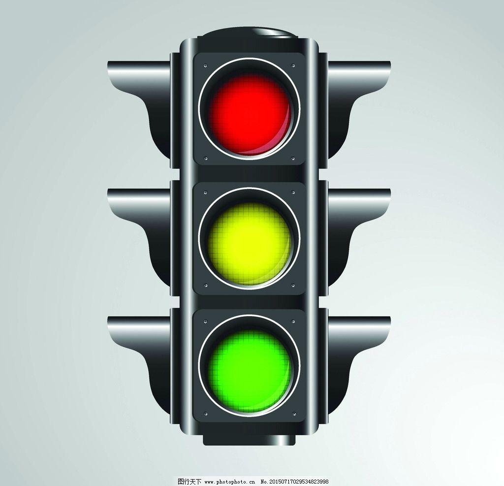 交通指示灯 安全 红绿灯 红灯 禁止 通行 矢量 广告设计 广告设计