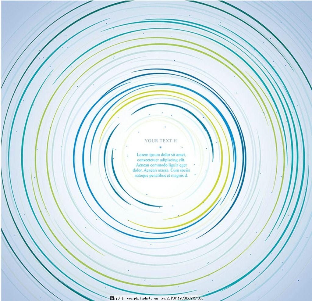 蓝色螺旋圆环背景图片
