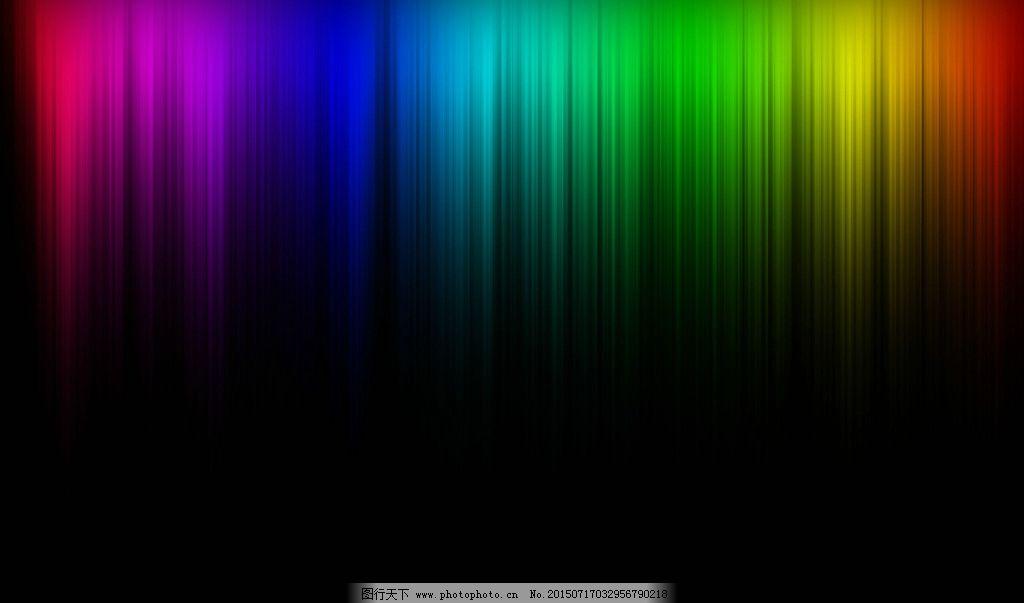 七色彩虹梦幻背景