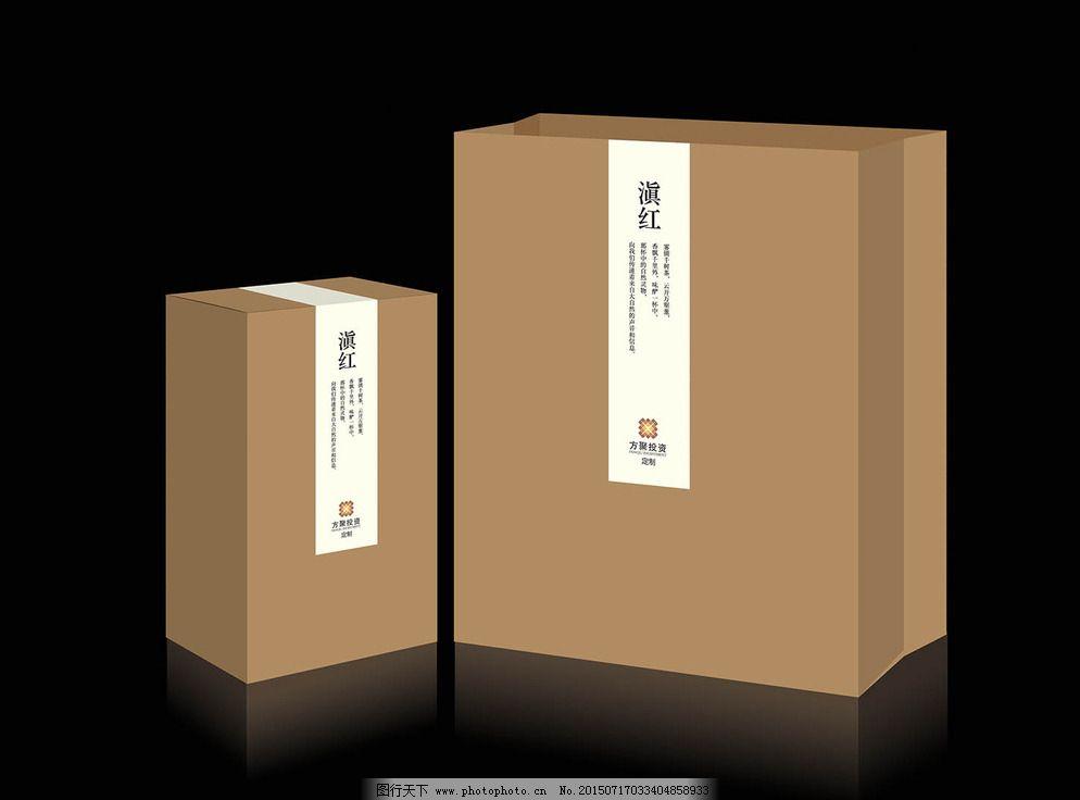 牛皮纸茶叶包装(展开图)图片_包装设计_psd分层_图行图片