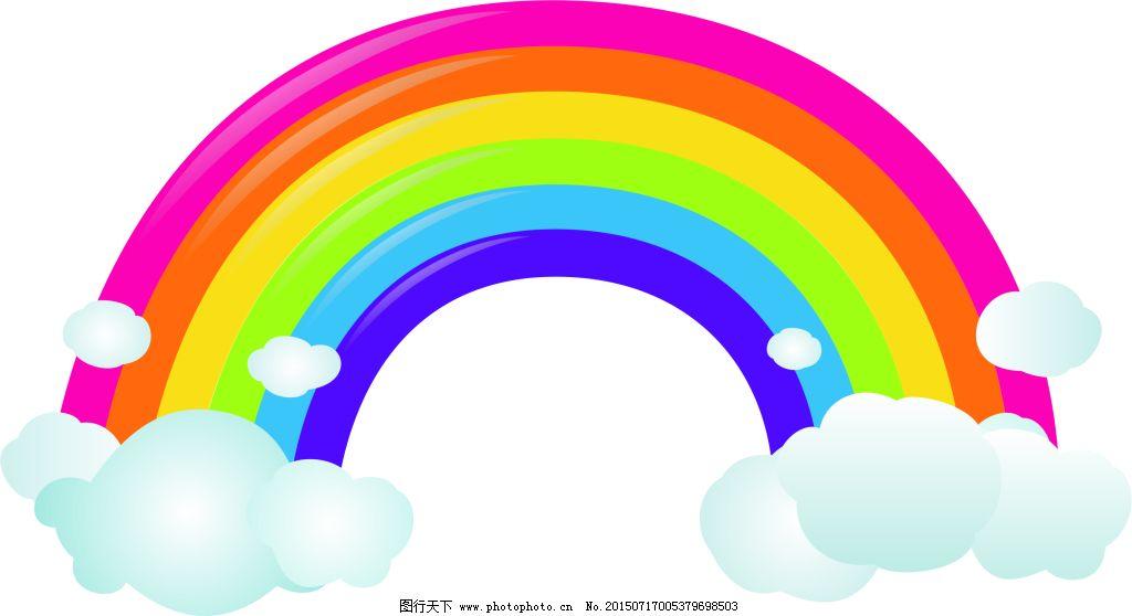 彩虹素材图片