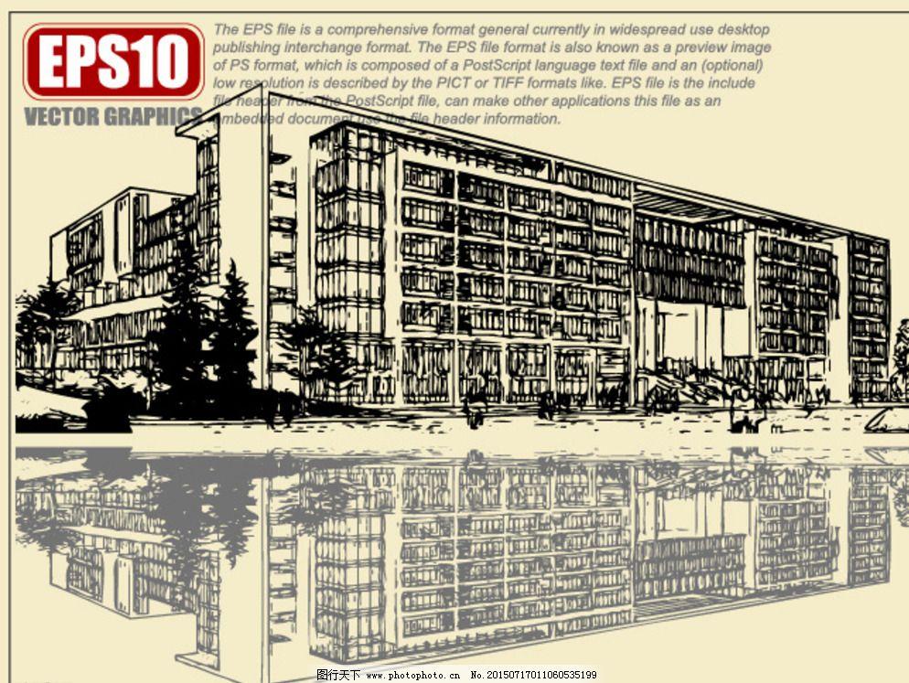 建筑速写 都市剪影 手绘建筑 现代建筑剪影 城市建筑 高楼 大厦 建筑