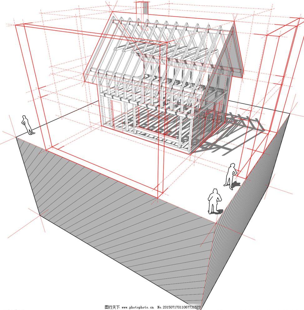 城市 城市建筑 都市 环境设计 简笔画 建筑家居 建筑设计 楼房 手绘