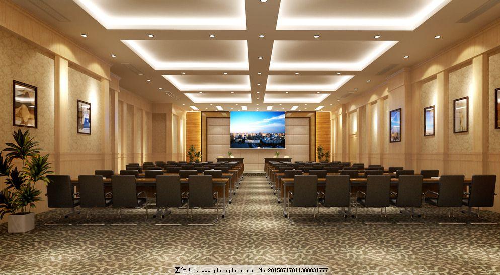 环境设计 会议室 浅色 设计 室内设计        会议室        吊顶造型