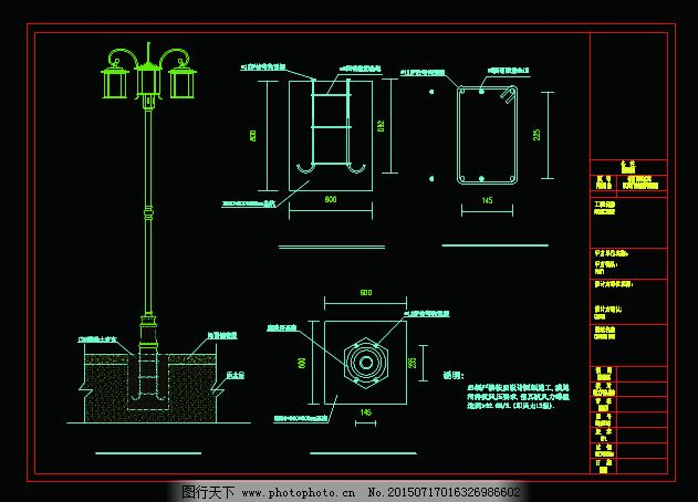 国外灯饰灯具设计 - 4