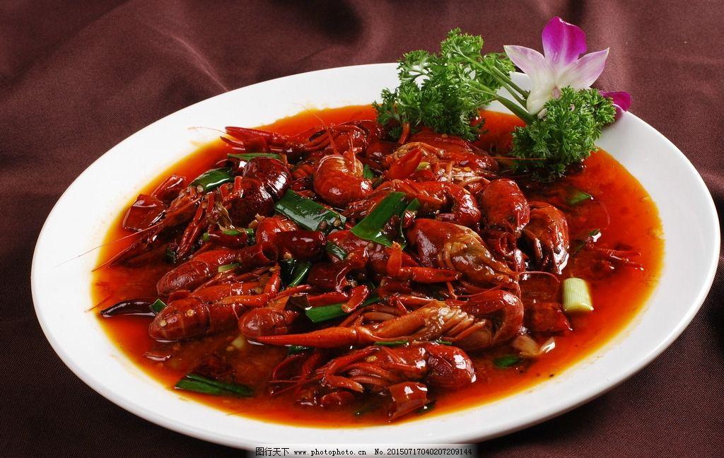 小龙虾/辣爆小龙虾图片