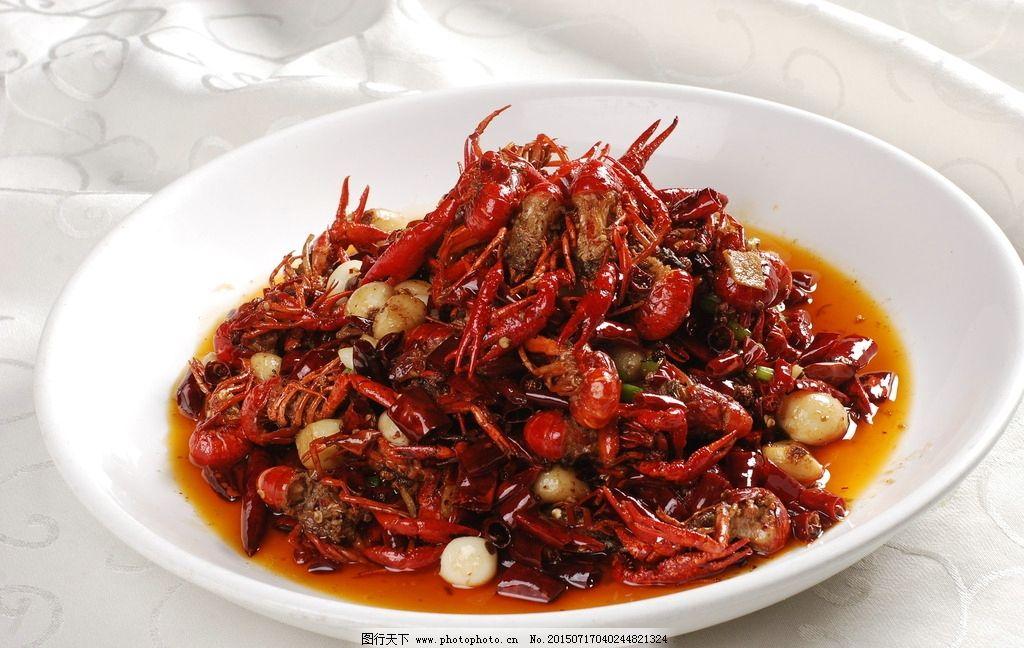 小龙虾/香辣小龙虾图片