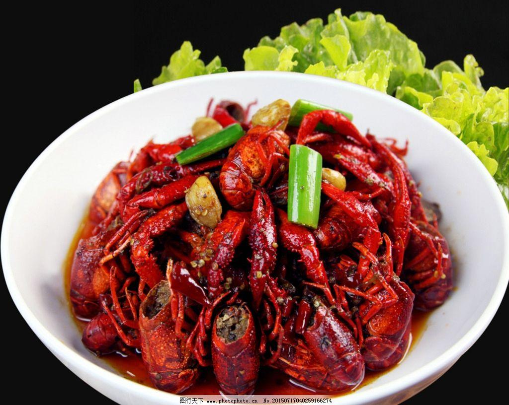 干锅香辣龙虾